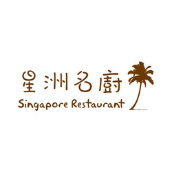 Menu Design餐牌設計食物攝影客戶