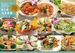 Menu Design餐牌設計食物攝影1