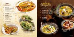 Menu Design餐牌設計食物攝影