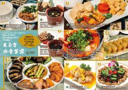Menu Design餐牌設計食物攝影5a-01