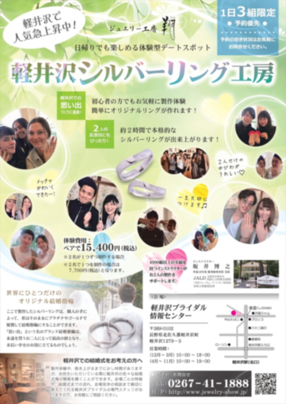 sho_top201911.jpg