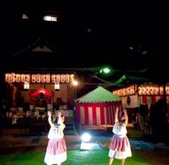 京都金札宮 宵宮祭