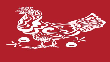 Sector Avícola