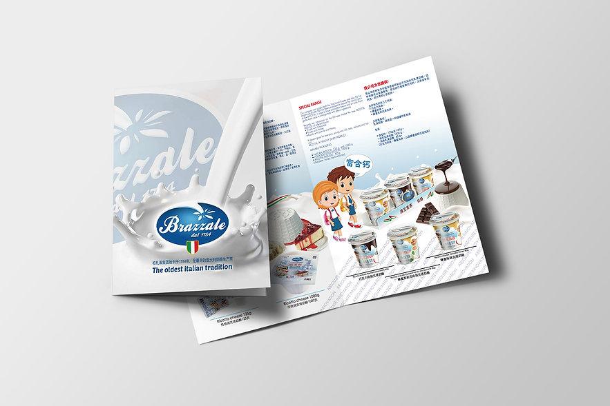 Brochure-Brazzale.jpg