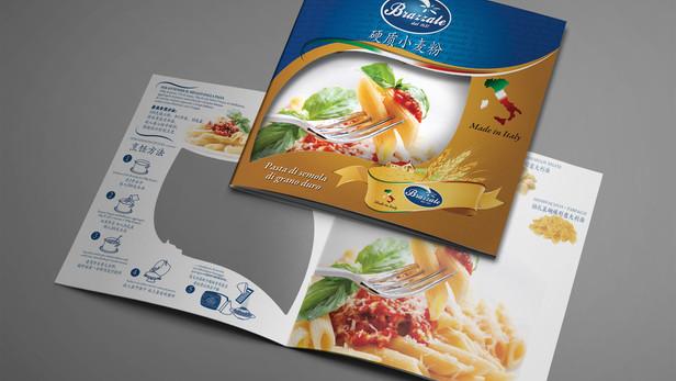 Brochure prodotto Pasta Brazzale