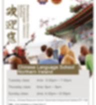 中文01(网页版).jpg