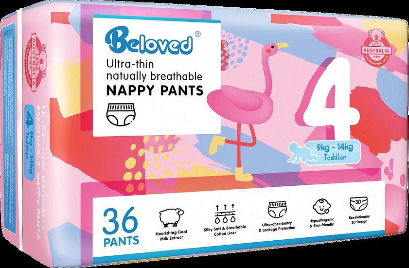 Beloved - Goatmilk - Toddler - Pants