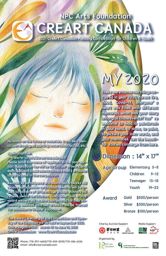 21Creart_poster_今日加拿大 EN.jpg
