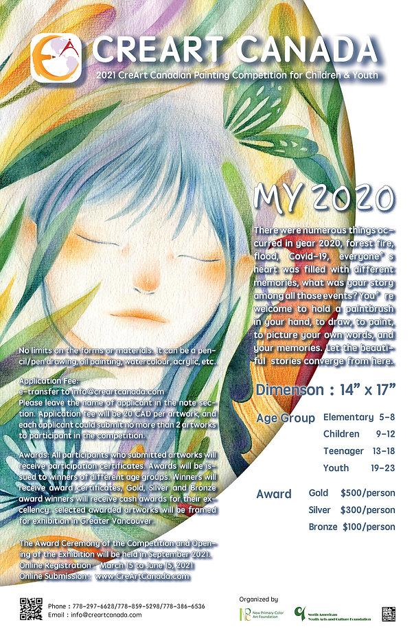 21Creart_poster_v8 EN.jpg