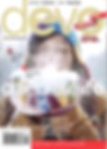Devozine-NovDec2015_cover.jpg