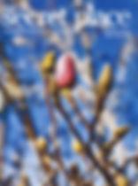TheSecretPlace-Spring2017.jpg