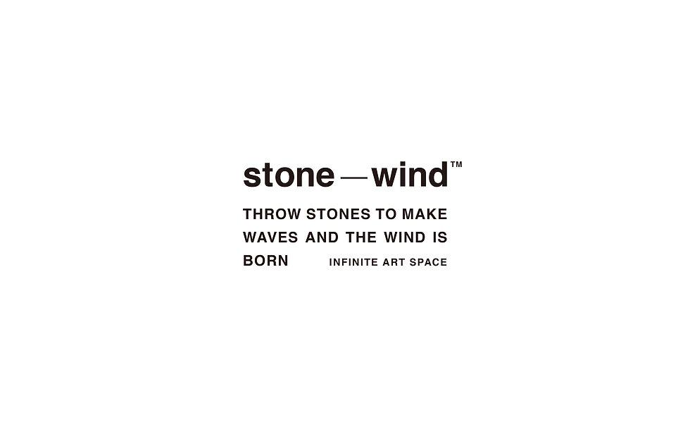 stonewind-09.jpg