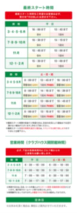 HP_テキスト-05-01.png