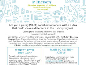 NC State University Institute for Emerging Issues Presents: Discovery Forum in Hickory