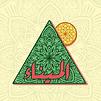 L Mena Logo.png