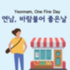 연남동_빅배너.png