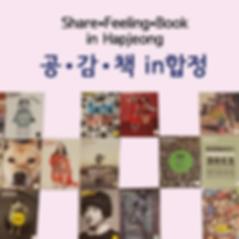 합정동_빅배너01.png