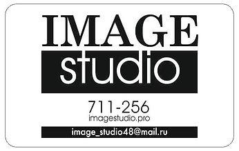 прозрачные визитки имайдж 2.jpg