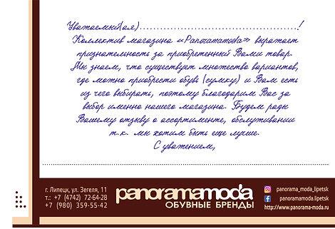 конверт и письмо2.jpg
