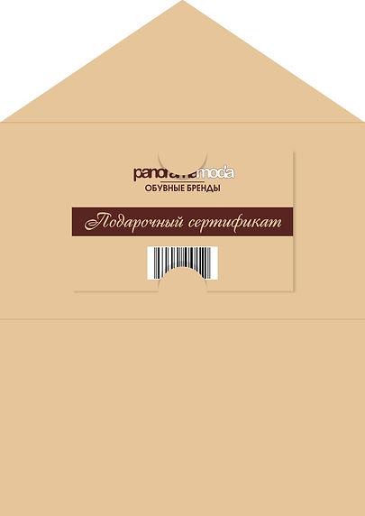 конверт внутрянка с картой.jpg