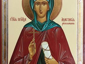 Ella creyó en Cristo, así que fue martirizada por su causa
