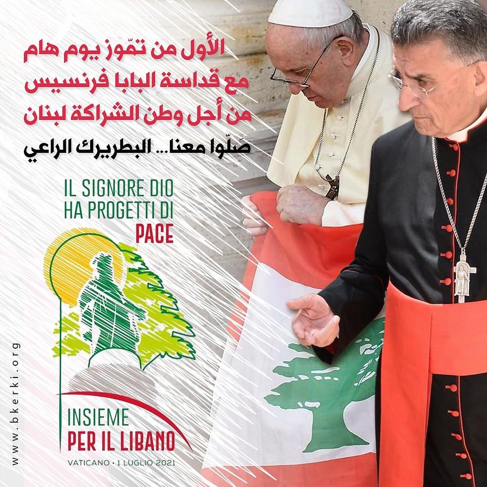 Papa oracion paz libano oriente