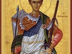 San Demetrio de Tesalónica
