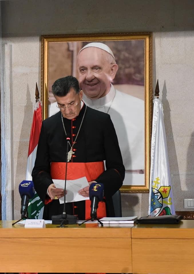 Patriarca Maronita, Maronite Patriarch
