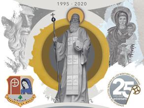 XXV Años de Erección de la Eparquía de Nuestra Señor de los Mártires del Líbano