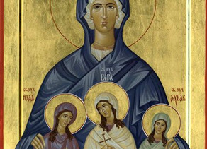 Santa Sofía e hijas mártires