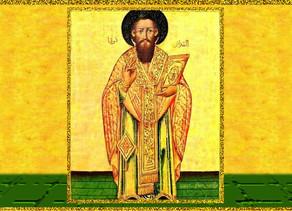 San Fawqa, obispo y mártir