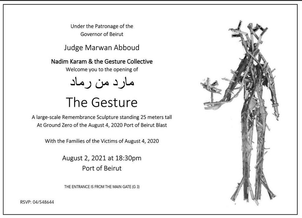 مارد من رماد, The Gesture, Nadim Karam, explosion puerto Beirut
