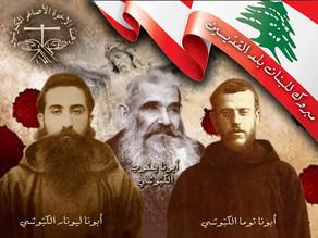 Una nueva esperanza para el Líbano