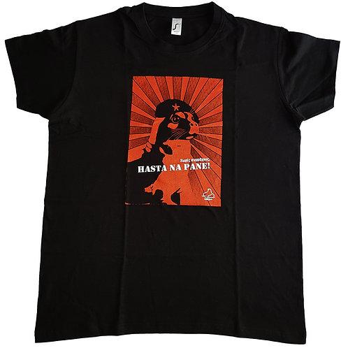"""Hasta Na Pane"" T-Shirt"