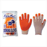 SOUBAR RUBBER COATED KNITTED GLOVES ORANGE PALM