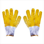 RUBBER COATED KNITTED GLOVES YELLOW PALM