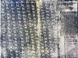 Wei-An Chen Body Image.jpg