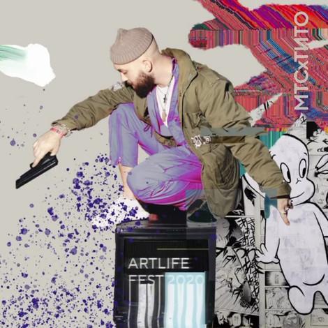В Москве в третий раз пройдёт фестиваль современного искусства ARTLIFE FEST