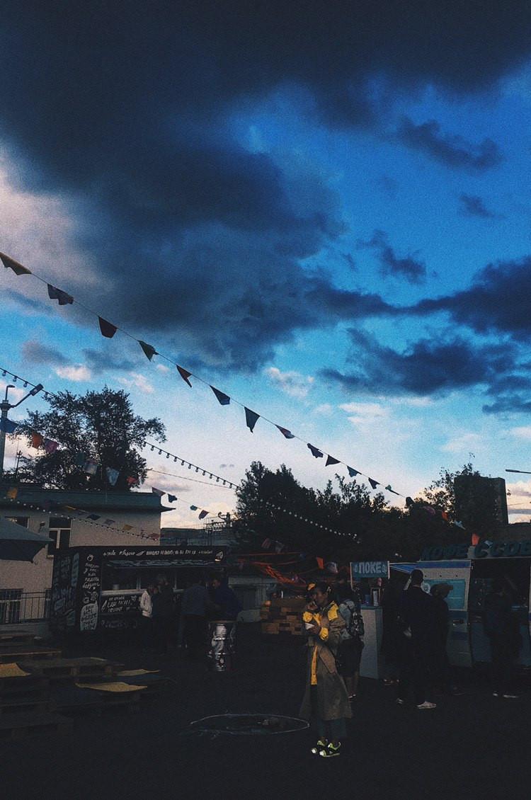 ART Лихорадка 2019