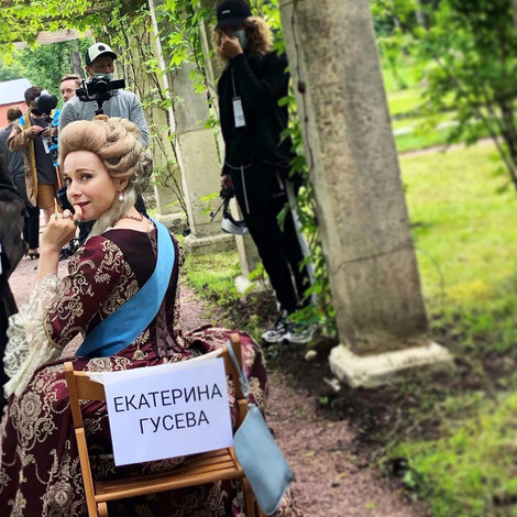 В Петергофе стартовали съёмки VR-фильма о жизни Екатерины II