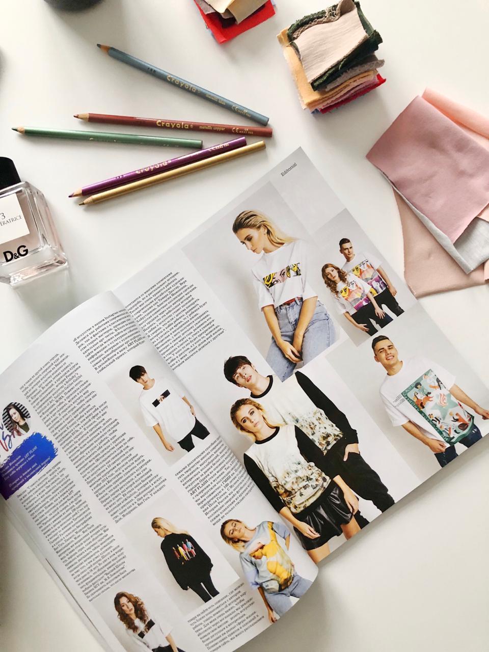 Total Look Magazine