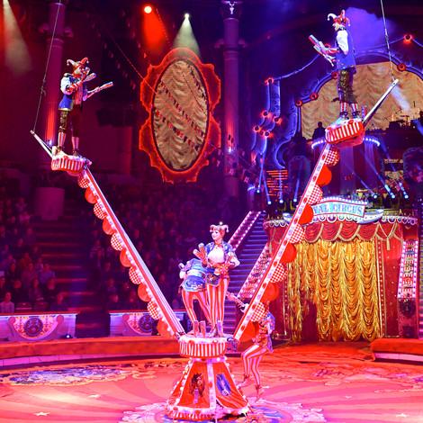 В Музее современной истории России откроется выставка к 100-летию российского цирка