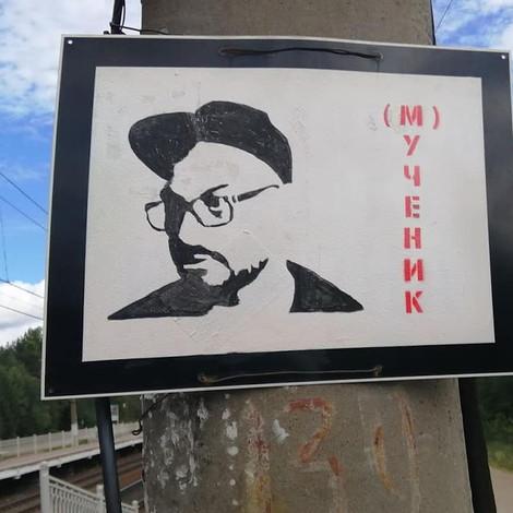 Остросоциальное искусство: зачем России свободный стрит-арт