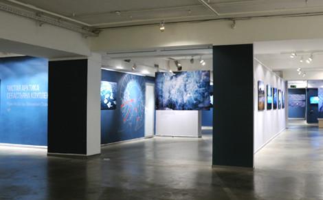 Центр фотографии имени братьев Люмьер закроет выставочные залы на «Красном Октябре»
