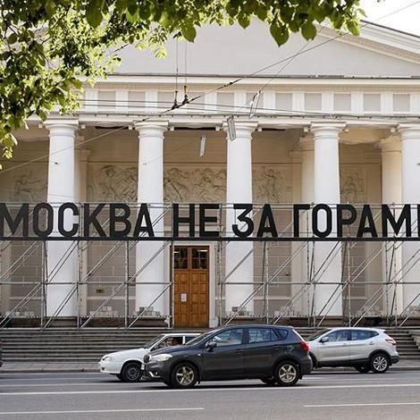 В петербургском Манеже открылась выставка «НЕМОСКВА НЕ ЗА ГОРАМИ»