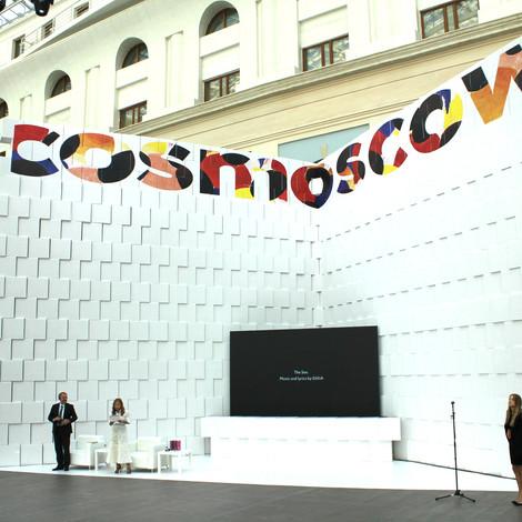 Ярмарка современного искусства COSMOSCOW