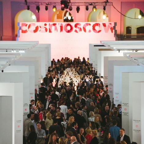 Cosmoscow 2020 объявили первых участников