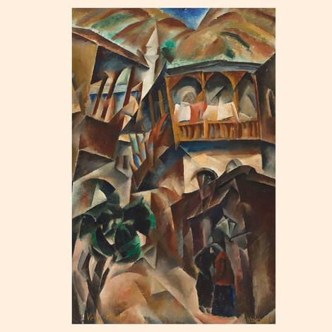 Аукцион русского искусства Christie's стартовал онлайн