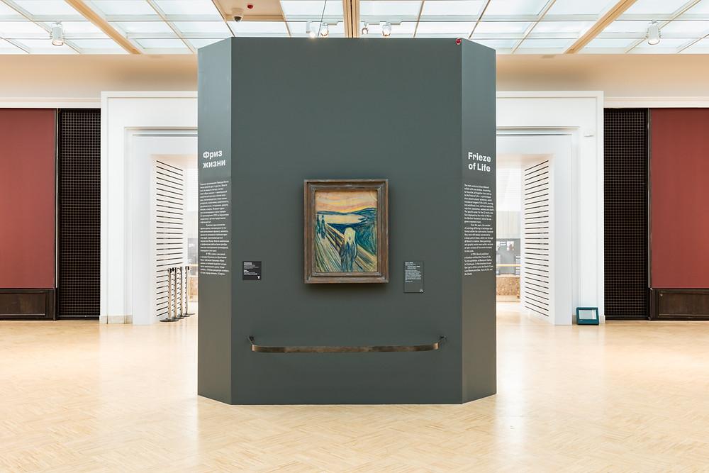 «Крик», Эдвард Мунка в Третьяковской галерее