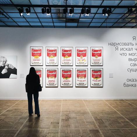 «Я хотел нарисовать ничто»: в Новой Третьяковке открылась выставка «Я, Энди Уорхол»